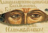 Romanul Laur – capodoperă a literaturii ruse actuale